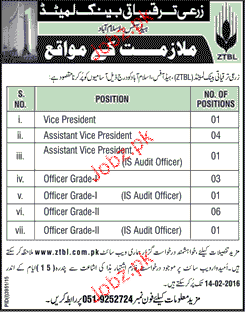 Vice President, Assistant Vice President Job in ZTBL