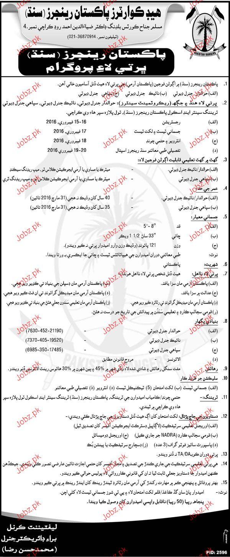 General Recruitment In Pakistan Rangers Sindh 2018 Jobs