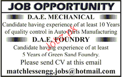 DAE Mechanical and DAE Foundry Job Opportunity