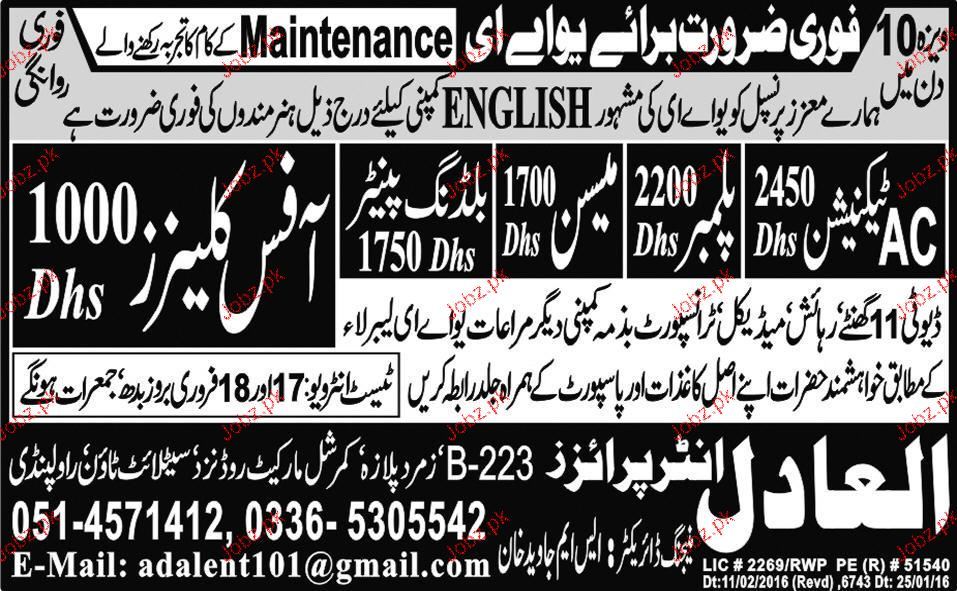AC Technicians, Plumbers, Mason, Building Painters Wanted