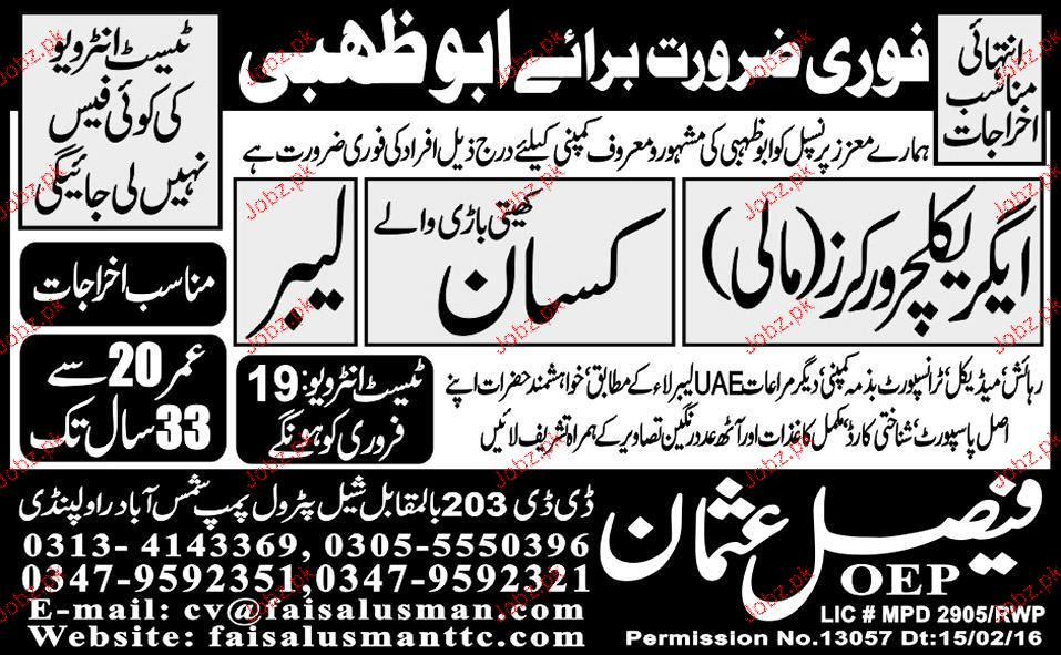Agriculture Workers, Farmers and Labors Job Opportunity