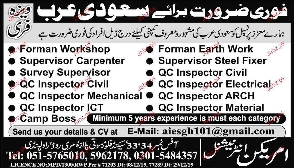 Foreman Workshop, Supervisor Carpenters, QC Inspector Wanted
