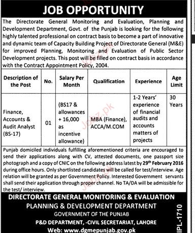 finance & Accounts Audit Analysts Job Opportunity