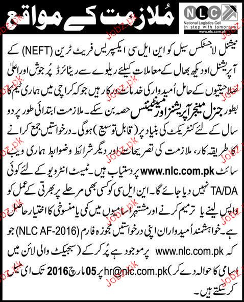 General Manager Operations and Maintenance Job in NLC