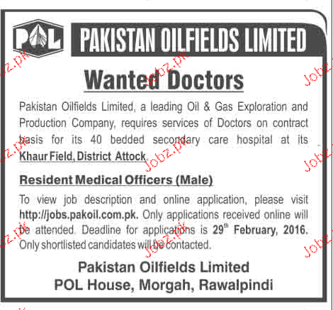 Resident Medical Officers Job In Pakistan Oil Fields