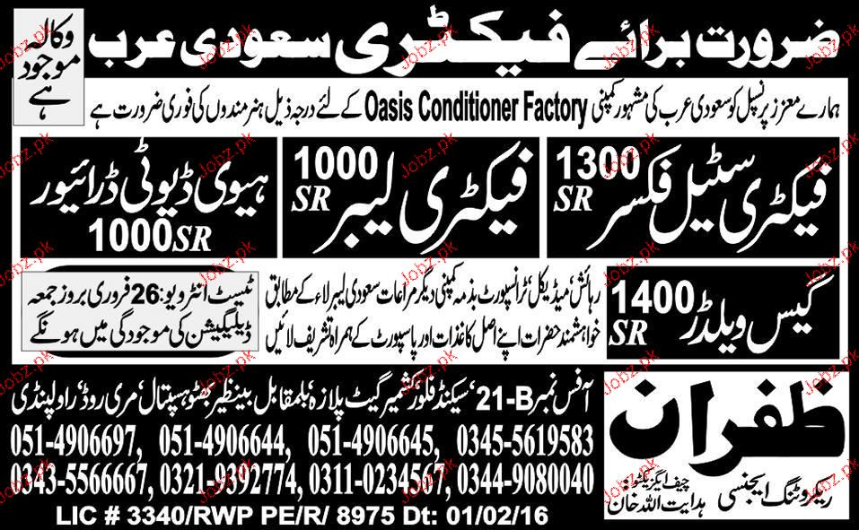 Factory Steel Fixers, Factory Labors Job Opportunity