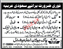 Cook, Tandorchi, Sweet Makers Job Opportunity