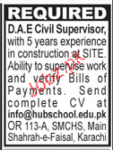 DAE Civil Supervisor Job Opportunity