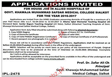 Medical Staff Job in Khawja Muhammad Safdar Medical College