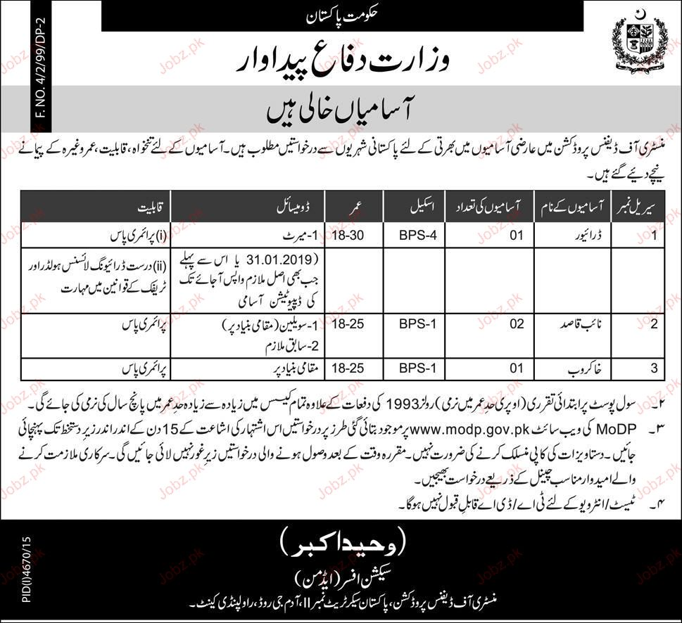 Drivers, Naib Qasid and Sweepers Job Opportunity