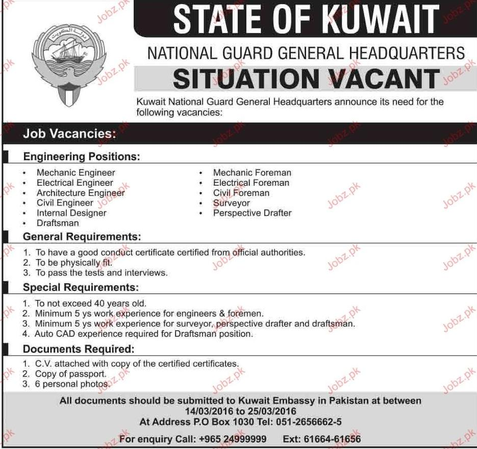 Mechanical Engineers, Electrical Technicians Wanted