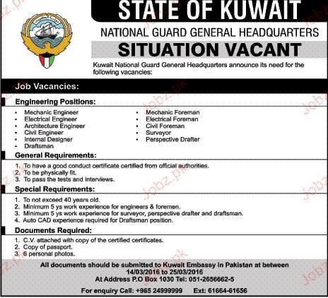 Internal Designers, Draftsmen, Civil Foreman Wanted