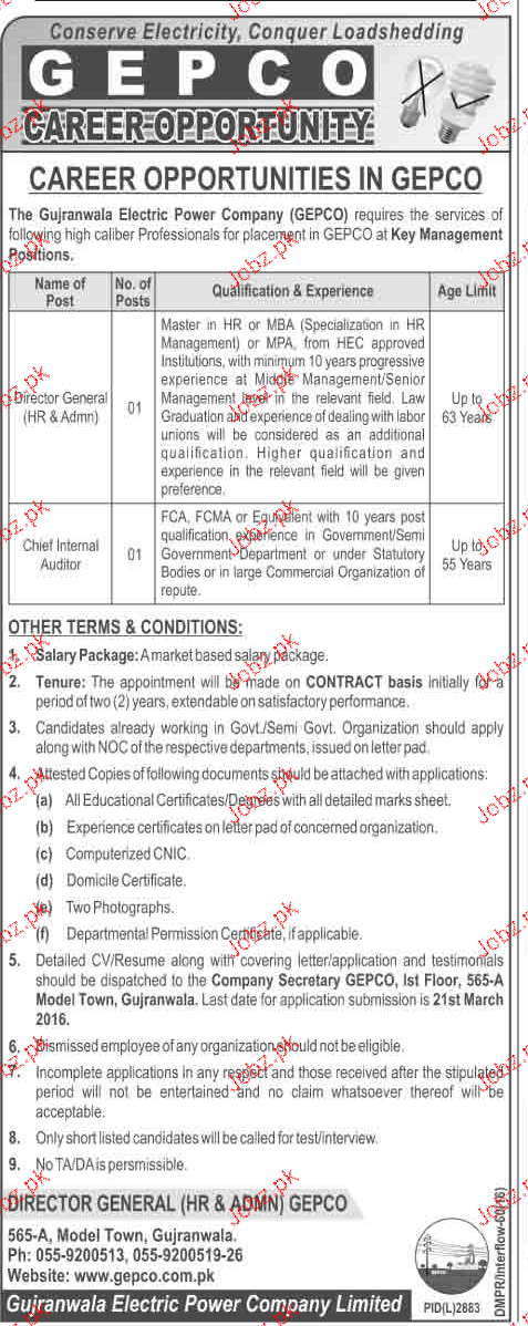 Director General HR and Chief Internal Auditor Wanted