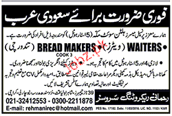 Bread Makers and Waiters Job Opportunity