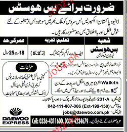 Bus Hostess Job in DAEWOO Pakistan
