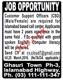 Customer Support Officer Job Opportunity