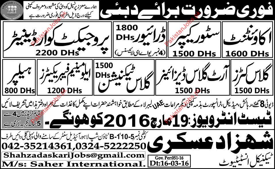 Accountant, store keeper, driver, project coordinator