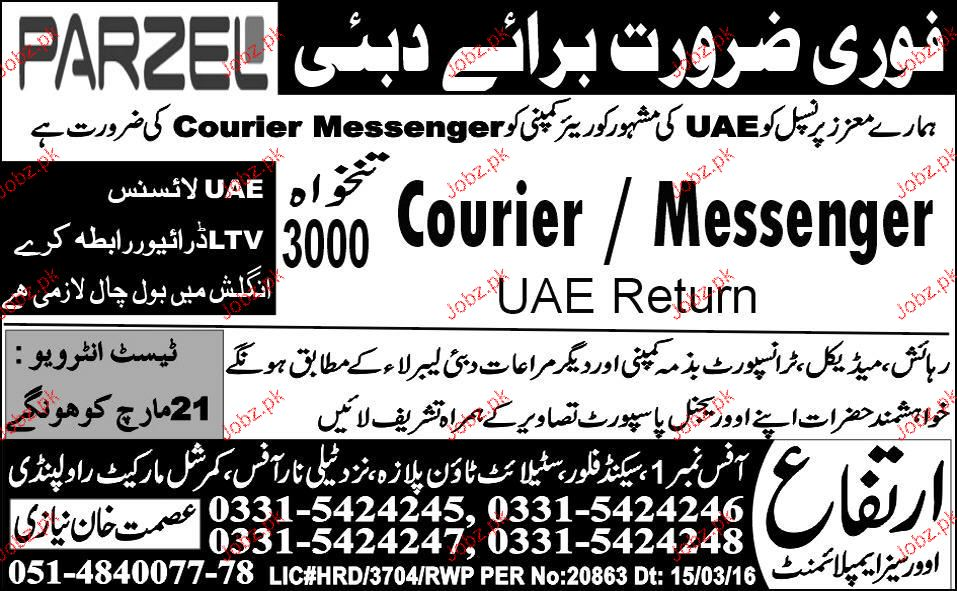 Couriers / Messengers Job Opportunity