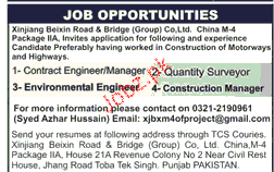 Contract Engineers and Environmental Engineer Wanted
