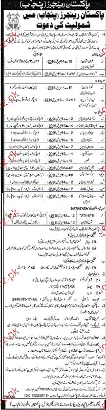 Recruitment of Constables Job in Pakistan Rangers