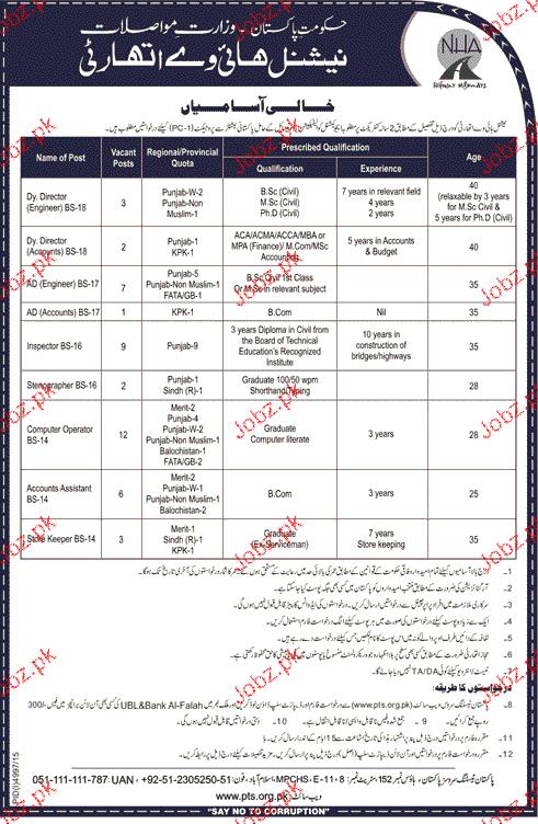 Deputy Director Engineer, Junior Engineers Job in NHA