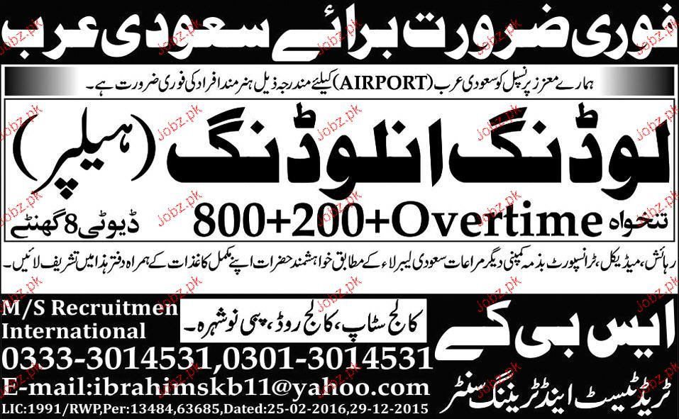 Loading / Unloading Workers Job Opportunity