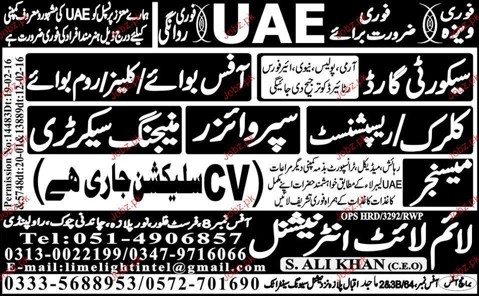 Cleaners, office Boys, Security Guards Job Opportunity