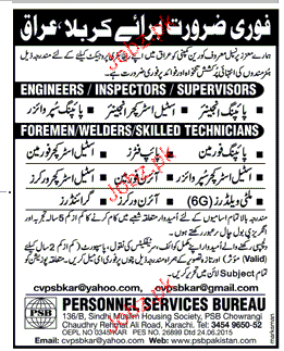 Piping Engineers, Pipe Supervisors Job Opportunity