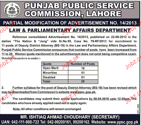Deputy District Attorney Job in Punjab Public Service Commis