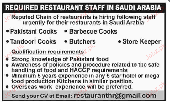 Cook, Tandoori Cooks and Butchers Job Opportunity