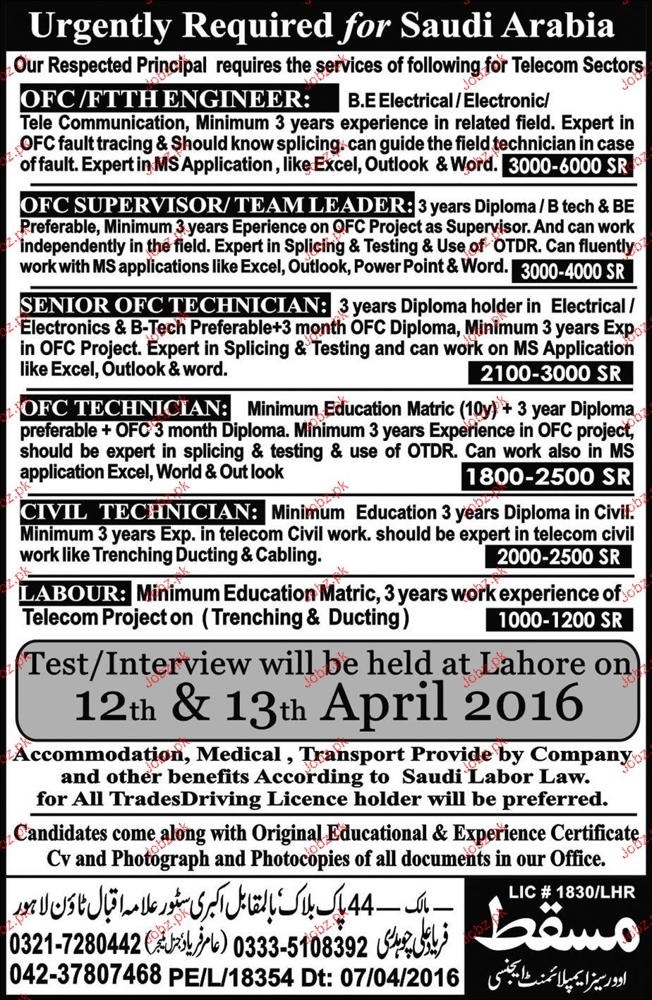 Ftth Engineers Ofc Supervisor Job Opportunity 2019 Job