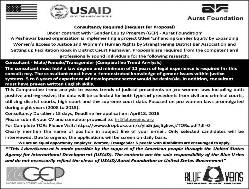 Consultant required for USAID