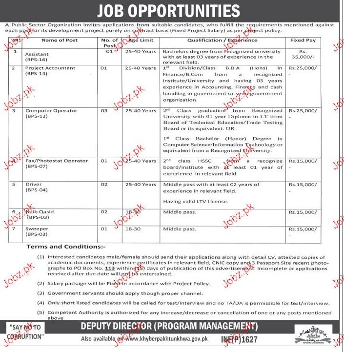 Assistants, Computer Operators Job Opportunity