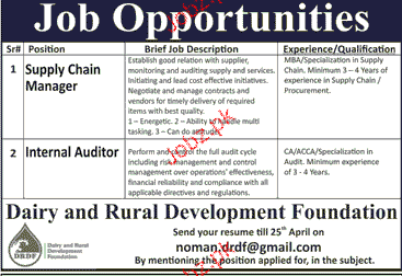 Supply Chain Manager and Internal Auditors Job Opportunity