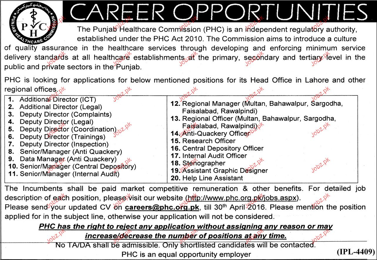 deputy director ict  deputy director legal job opportunity 2019 job advertisement pakistan