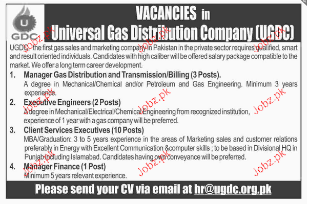 Manager Gas Distribution, Executive Engineers Wanted