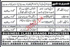 Area Marketing Manage,r Bureau Chief Job Opportunity