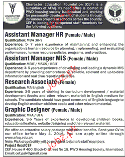 Assistant Manager MIS, Assistant Manager HR Wanted