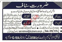 CCTV Technicians, Technicians, Sales Executives Wanted
