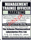 Management Training Officers Job Opportunity