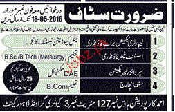 Lab Technicians, Assistant Manger Foundary Job Opportunity