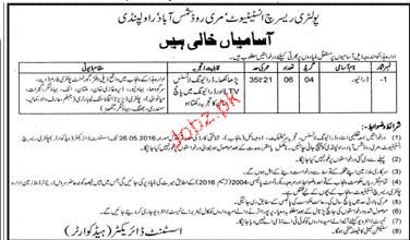 Drivers Job in Poultry Research Institute