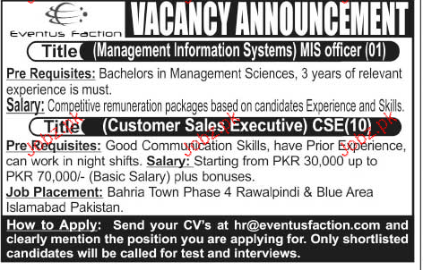 CSE and MIS Officers Job Opportunity