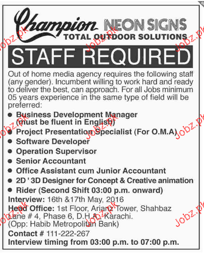 software development manager jobs