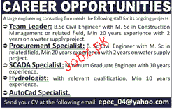 Team Leaders, Procurement Specialists Job Opportunity