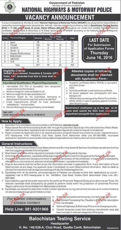 Recruitment of Junior Patrol Officers in  Motorway Police