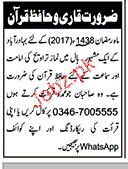 Qaris and Quran Teachers Job Opportunity