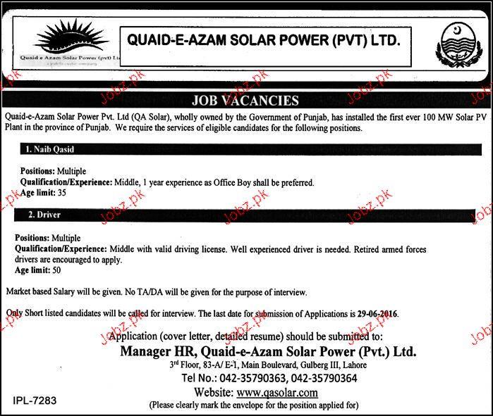 Naib Qasid and Drivers Job in Quaid-e-Azam Solar Power 2018 Jobs ...