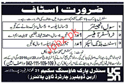 Civil Engineers, Transfer Officers Job Opportunity