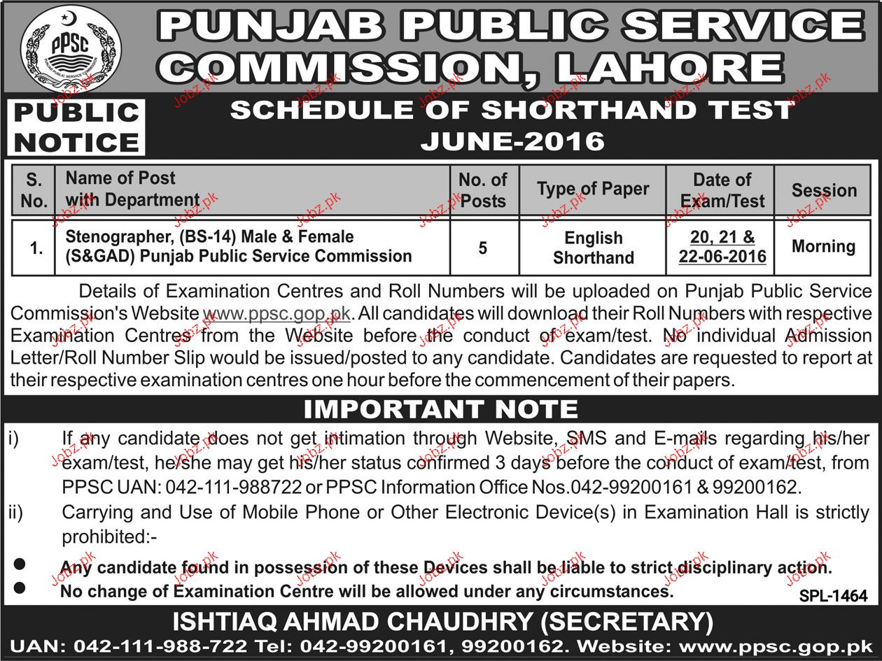Stenographers Job in Punjab Public Service Commission